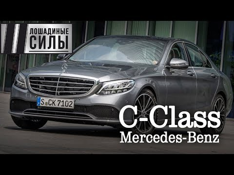 Mercedes Benz C Class Sedan Седан класса C - тест-драйв 3