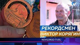 81-летний Виктор Корягин установил три мировых рекорда на Кубке по зимнему плаванию