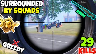 This is What Happens When You Are Too Greedy in PUBG Mobile • (29 KILLS) • PUBGM (HINDI)