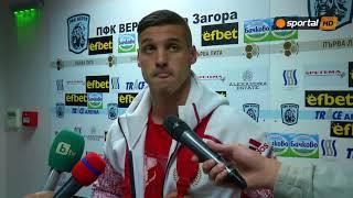 Десподов: Ще победим Левски, ако играем нашата игра