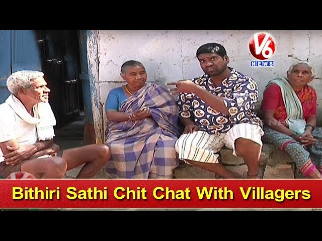 Bithiri Sathi Chit Chat With Villagers On His Marriage Plans | Teenmaar News