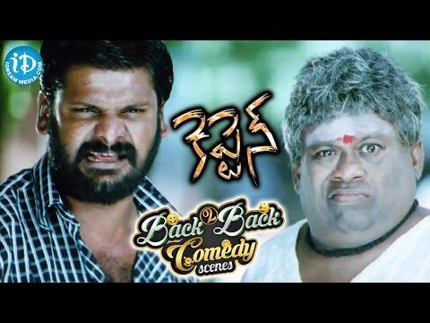 Captain Movie Back To Back Comedy Scenes || Vijayakanth, Ramki, Sheryl Brindo