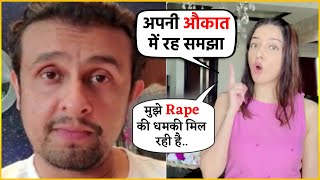 Divya Kumar Khosla Reply To Sonu Nigam Attacks On Bhushan Kumar | Watch Video