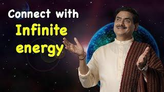 ब्रह्माण्ड की ऊर्जा से कैसे जुड़ें | key to connect infinite energy | unlock Prana energy (2
