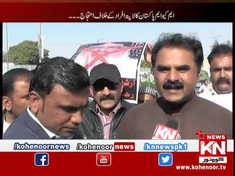 KN Eye Karachi 17 February 2019 | Kohenoor News Pakistan