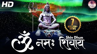 Peaceful Aum Namah Shivaya Mantra | ॐ नमः शिवाय धुन | Om Shiv Dhun | Har Har Bhole Namo Namah