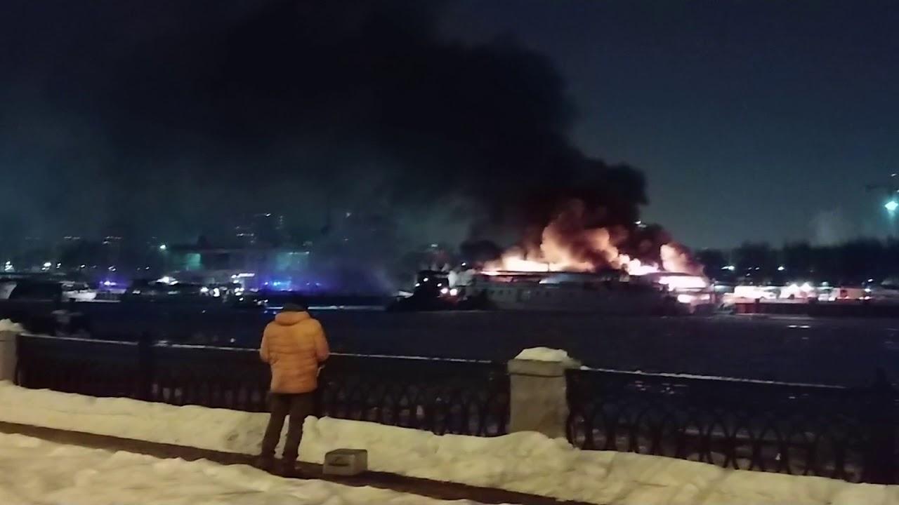 """Как горел корабль """"Нерей"""" на Москва-реке"""