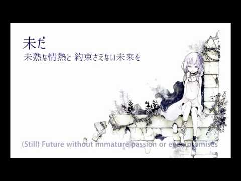 【結月ゆかり】 幼年期 【オリジナル】/【Yukari Yuzuki】Infancy【original】