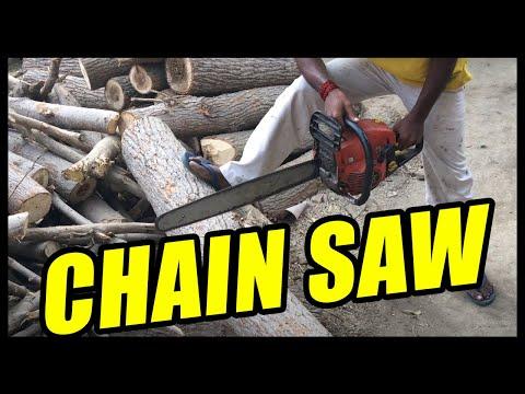 Tree Cutter Tree Cutting Machine Latest Price