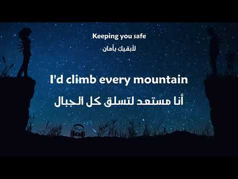 Calum Scott - You Are The Reason مترجمة عربي