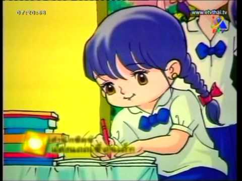 สมาชิกเล็ก ๆ ของญี่ปุ่น