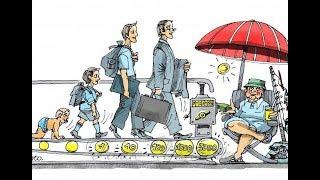 Зачем нужна накопительная пенсия