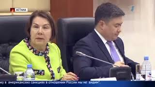 Главные новости. Выпуск от 10.04.2018