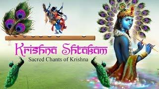 Krishnashtakam  Sacred Chants of Krishna  Krishna shtakam