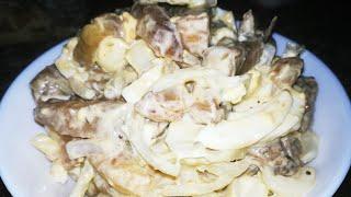 Шикарный салат из Баклажанов. Удивите  своих гостей и себя загадочным вкусом салата !