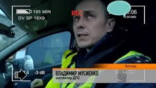 В Волгограде через суд отменили лишения прав по ст. 12.26 КоАП РФ