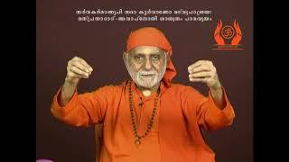 Muktisudhakaram - Bhagavadgeeta Part 547 - Swami Bhoomananda Tirtha