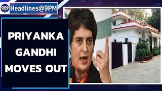 Priyanka Gandhi moves out of Lodhi estate bungalow before Centre deadline | Oneindia News