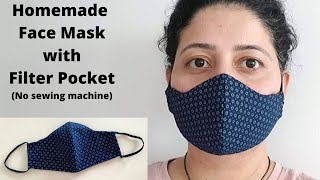 MAKE FABRIC FACE MASK AT HOME | DIY Face Mask With Filter Pocket | Easy Sew Mask With Free Pattern