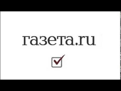 GR150212 058 Президента РАН могут уволить в случае задержк
