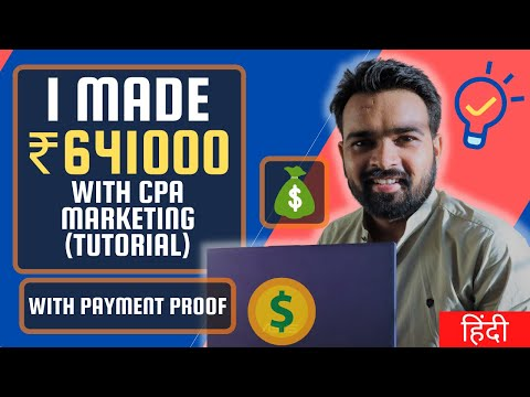 CPA Marketing Tutorial For Beginners  2021| Affiliate Marketing in Hindi