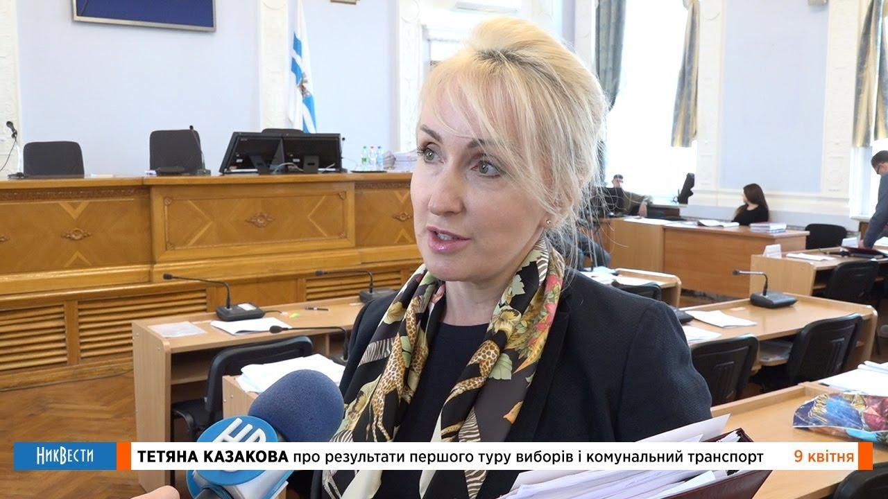 Комментарий Казаковой