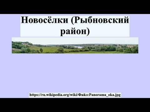 Храм вознесения сатино-русское