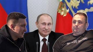 Куда бежать Путину. Сербы отвечают. Империя vs Национальное государство.