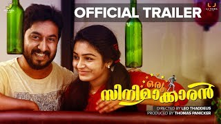 Oru Cinemakkaran - Official Trailer