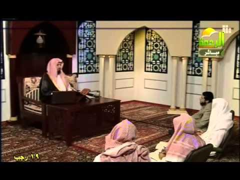 الدرس الأول شرح متن الورقات للشيخ سعد بن ناصر الشثري