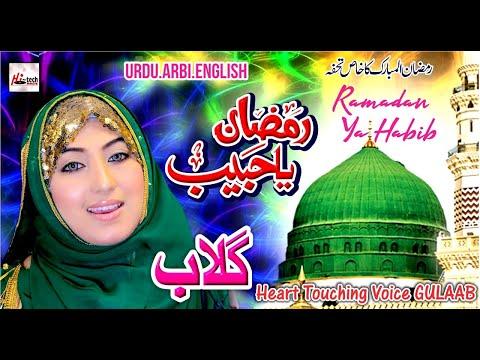 Beautiful Naat Sharif 2019 by Gulaab - Ramadan Ya Habib - Hi-Tech Islamic Naat