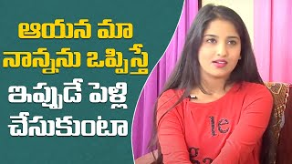 Naveena Hangout with Meghana  – Personal Interview