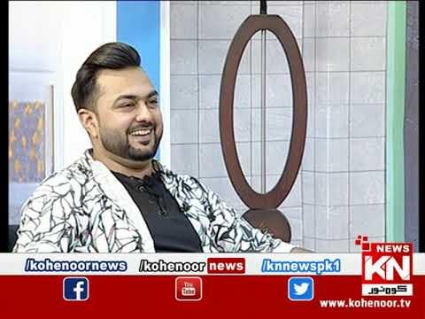 Good Morning With Dr Ejaz Waris 08 June 2021 | Kohenoor News Pakistan