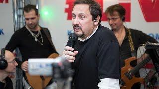 Стас Михайлов  – Белая река (#LIVE Авторадио)