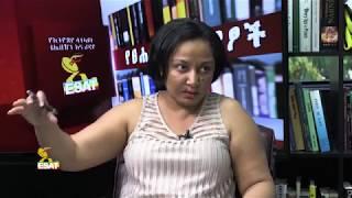 "ESAT Yetsehafian Demitsoch Reeyot with Geletaw on ""የመደመር ፖለቲካ""Thur 16 Aug 2018"