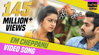 Em Cheppanu Full Video Song | Nenu Sailaja Movie | Ram Pothineni | Keerthi Suresh | Devi Sri Prasad
