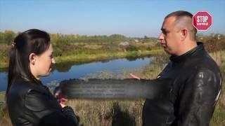Из-за незаконной добычи песка в с. Зазимье некоторые частные земельные участки уходят под воду