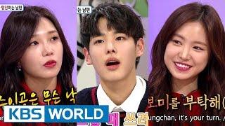 Hello Counselor - Park Sangmin, Jung Eunji, Son Naeun, Byungchan [ENG/THAI/2016.12.26]