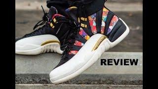 a91dc21d66b Air Jordan 12 Cny Chinese New Year Retro 2019 Sneaker Honest Detailed Review   sneakerhead
