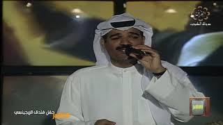 اغاني طرب MP3 HD ???????? حب منهو يحبك / محمد البلوشي / حفل فندق ريجينسي والزمن الجمييل تحميل MP3