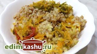 Каша из риса и гречки на воде с овощами. Готовим в кастрюле или на пару.