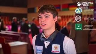 Семен Зайцев - чемпион мира в парном разряде