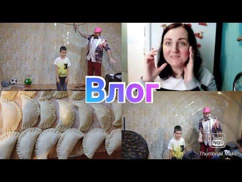 Детский День Рождения / Наши выходные / Покупки на рынке и в Магните / Anika Z влог