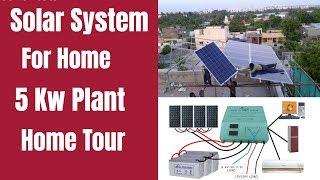 5 kw Solar Panel Setup   Hindi/Urdu   (Bijli Bachao)  