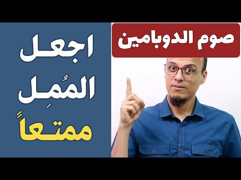 assadzainab05's Video 167501229717 9mDzOkcevNk