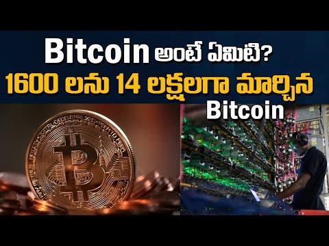 Oanda bitcoin indėlis