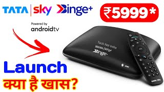 [2020] Tata Sky Binge + Android 4K Set top Box Launched | #TataSky #AndroidSetTopBox #tataskybinge - Download this Video in MP3, M4A, WEBM, MP4, 3GP