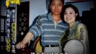 台灣演義:海海人生‧陳盈潔(2/3) 20110710