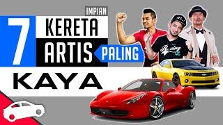 7 Kereta Impian ARTIS Malaysia Paling MAHAL !