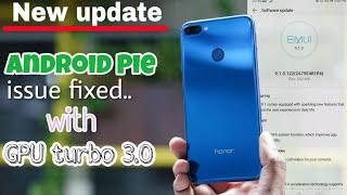 9 lite update - मुफ्त ऑनलाइन वीडियो